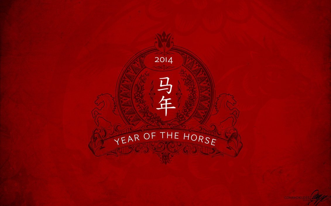 chinese_new_year___year_of_the_horse_02_by_ckaj-d6uxkad